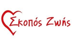 skopos-zois-λογότυπο