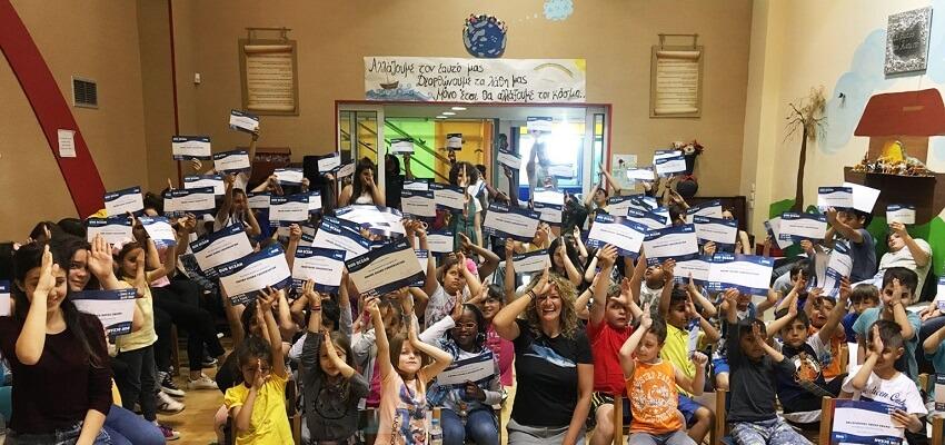 All For Blue Δράσεις Εκπαιδευτικά Προγράμματα