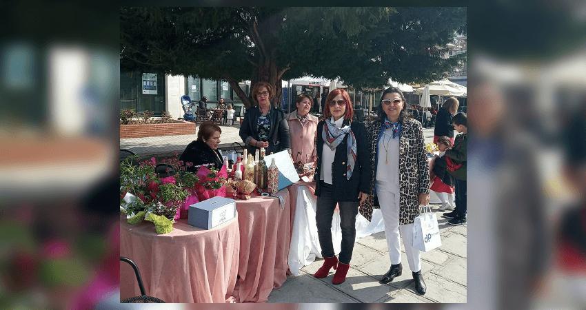Πασχαλινό Bazaar του Συλλόγου Αλληλεγγύης και Εθελοντισμού Γρεβενών ΕΛΠΙΔΑ το 2019