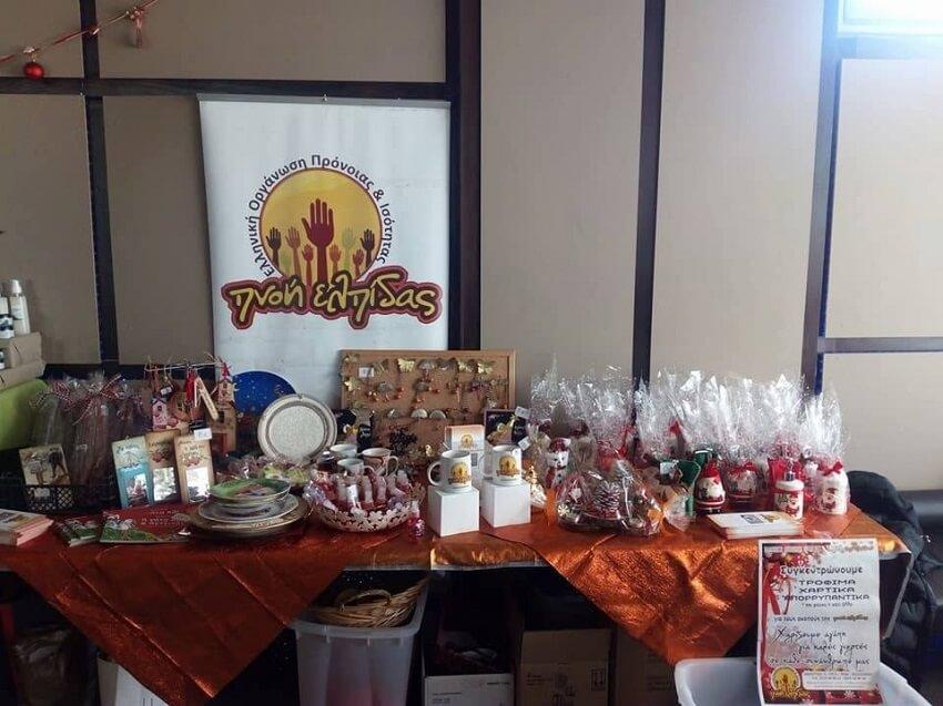 Δράση από την Πνοή Ελπίδας για την συγκέντρωση τροφίμων και χαρτικών