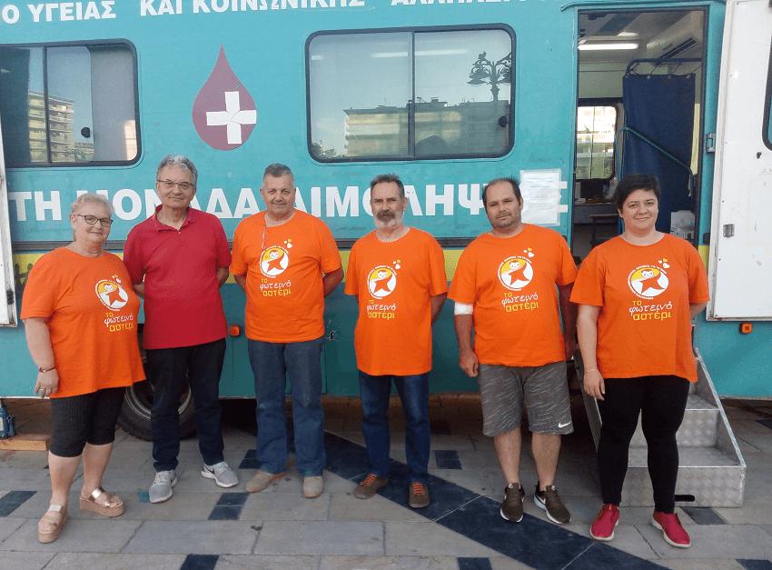 Οι εθελοντές της οργάνωσης «Φωτεινό Αστέρι» προσέφεραν αίμα και δηλώνουν παρόν με πράξεις αλληλεγγύης.