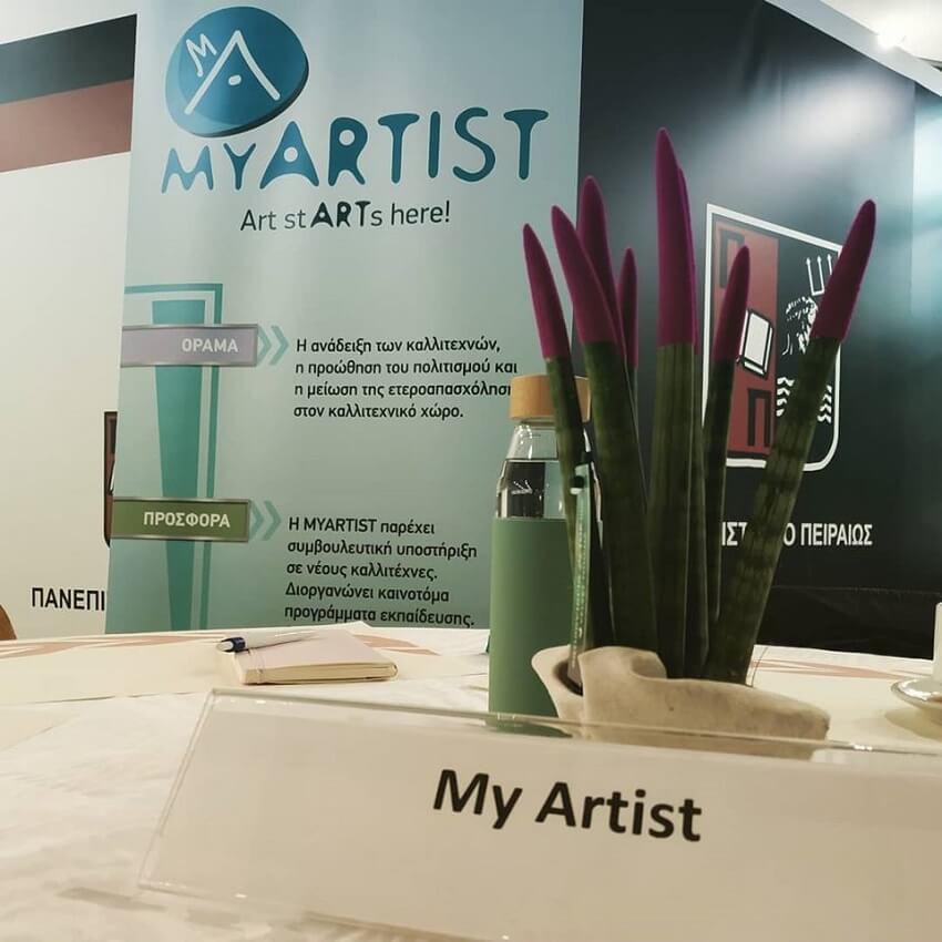 ανάδειξη καλλιτεχνών, προώθηση πολιτισμού και τέχνης, μείωση ανεργίας στον καλλιτεχνικό χώρο