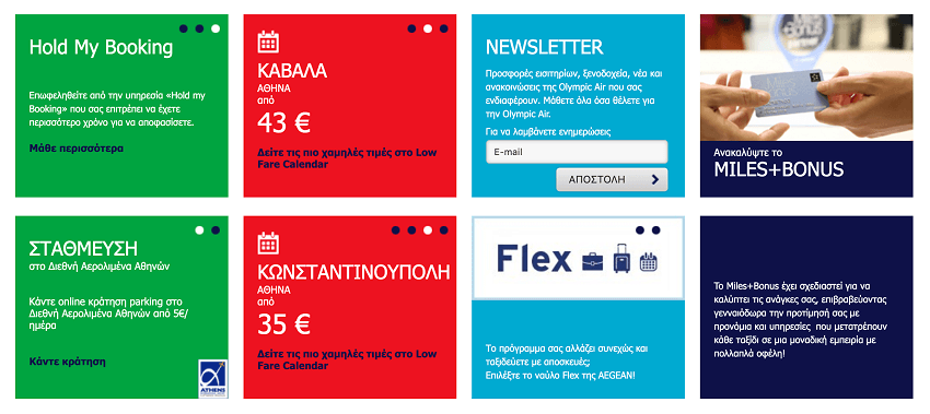 olympic air ξενοδοχείο booking checkin newsletter parking miles and bonus | YouBeHero
