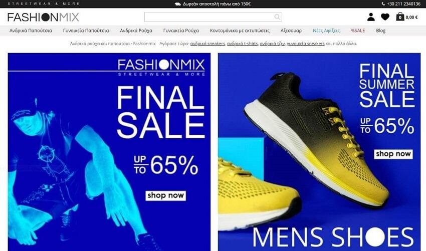 Η αρχική σελίδα του Fashionmix | YouBeHero