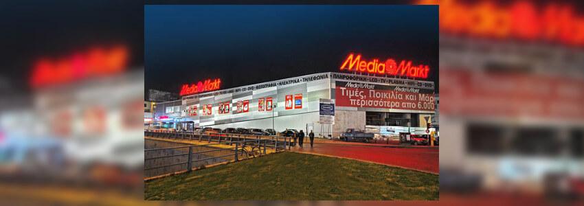 Στον τεράστιο χώρο του Media Markt θα βρείς προσφορές σε προιόντα πληροφορικής, τηλεφωνίας, φωτογραφίας και άλλα. | YouBeHero