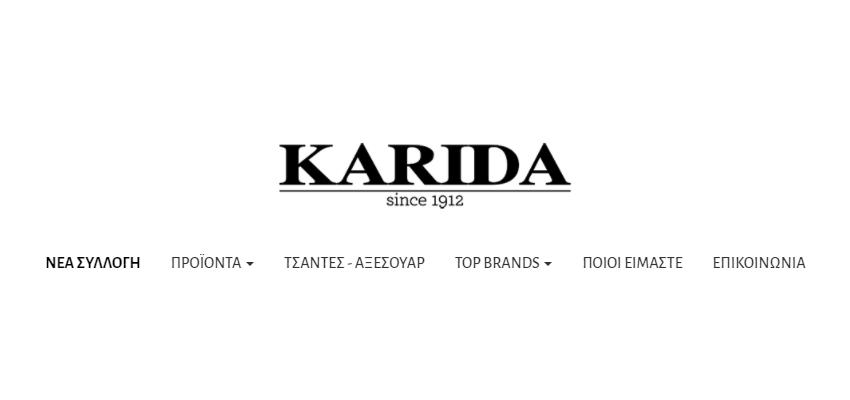 Karida-shoes αρχικό μενού