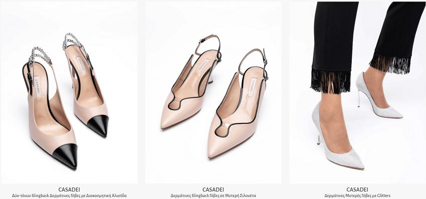 Στο Karida-shoes θα βρεις δερμάτινες γόβες