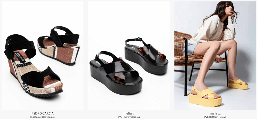Στο Karida-shoes θα βρεις καστόρινες πλατφόρμες και platform πέδιλα