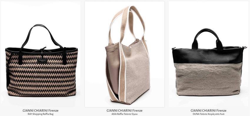 Στο Karida-shoes θα βρεις Shopping Raffia Bag, Τσάντα Ώμου & DUNA Τσάντα Χειρός από Λινό
