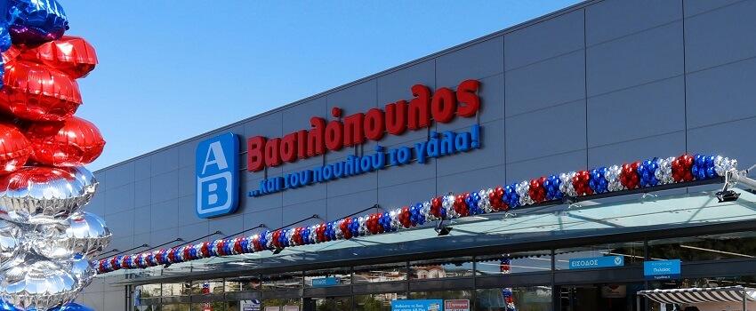 Εγκαίνεια και Αγιασμός σε Κατάστημα του Supermarket ΑΒ Βασιλόπουλος | YouBeHero
