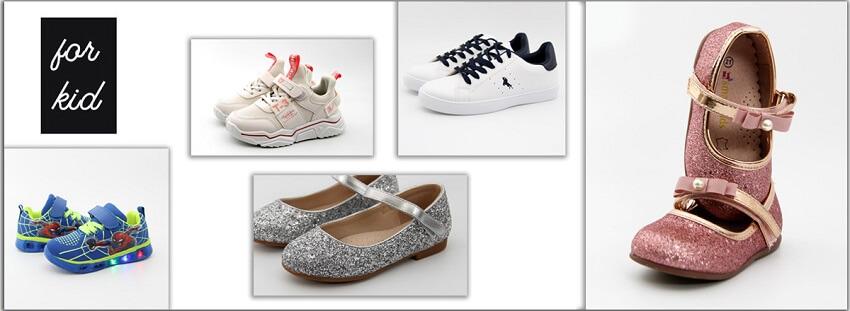 Παιδικά παπούτσια στο eshoes.gr