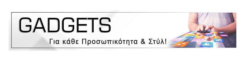 des-ola-ta-gadgets-gia-kathe-prosopikotita-kai-stil-electronicplus.gr
