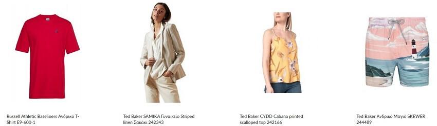 Ανδρικό T-shirt, γυναικείο linen σακάκι, ted baker μαγιό