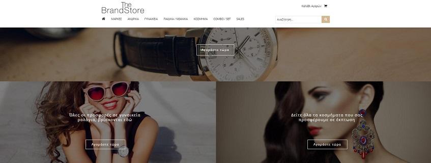 κεντρική σελίδα thebrandstore.gr, επάνω η επωνυμία και το μενού, από κάτω τρεις εικόνες επάνω ενός ρολογιού, κάτω δεξιά κι αριστερά δύο γυναικών