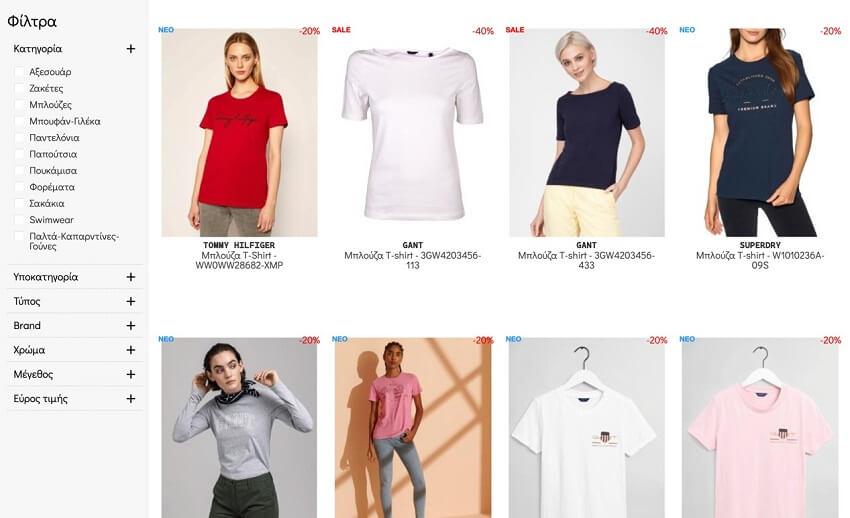 maroudas eshop γυναικεία ρούχα